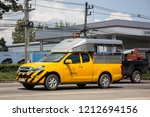 chiangmai  thailand   september ... | Shutterstock . vector #1212694156