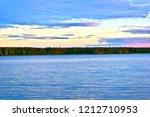 the volga river in the evening  ... | Shutterstock . vector #1212710953