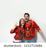 young couple in christmas... | Shutterstock . vector #1212713686