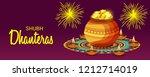 vector illustration of a... | Shutterstock .eps vector #1212714019