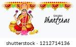 vector illustration of a... | Shutterstock .eps vector #1212714136