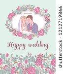 wedding invitation. beautiful... | Shutterstock .eps vector #1212719866