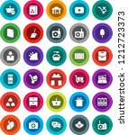 white solid icon set  scoop... | Shutterstock .eps vector #1212723373