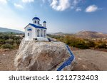 kos island zia village  the cat ... | Shutterstock . vector #1212732403
