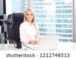 beautiful young girl woman... | Shutterstock . vector #1212748513