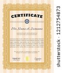 orange certificate template or... | Shutterstock .eps vector #1212754873
