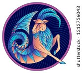 capricorn zodiac sign ... | Shutterstock .eps vector #1212756043