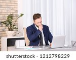 ill businessman suffering from... | Shutterstock . vector #1212798229
