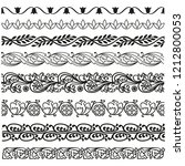 border  lines ornamental... | Shutterstock .eps vector #1212800053