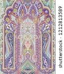 baroque damask pattern ...   Shutterstock . vector #1212813589
