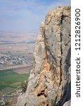 mount arbel vertical cliff... | Shutterstock . vector #1212826900