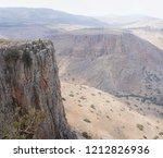 mount arbel vertical cliff... | Shutterstock . vector #1212826936