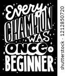 motivation lettering poster... | Shutterstock .eps vector #1212850720