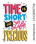 motivation lettering poster... | Shutterstock .eps vector #1212850726