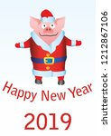 happy new year 2019 funny card... | Shutterstock .eps vector #1212867106