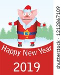 happy new year 2019 funny card... | Shutterstock .eps vector #1212867109