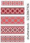 set of seamless embroidered... | Shutterstock .eps vector #1212867526