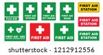 medical first aid logo. vector... | Shutterstock .eps vector #1212912556