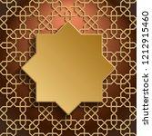 3d islamic golden pattern ...   Shutterstock . vector #1212915460