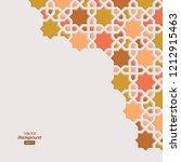 3d islamic pattern  persian...   Shutterstock .eps vector #1212915463