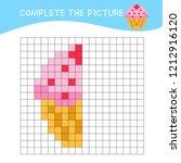 educational game for children.... | Shutterstock .eps vector #1212916120