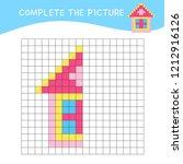 educational game for children.... | Shutterstock .eps vector #1212916126
