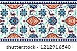 floral pattern for your design. ... | Shutterstock .eps vector #1212916540