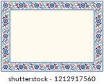 floral pattern for your design. ... | Shutterstock .eps vector #1212917560