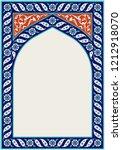 floral pattern for your design. ... | Shutterstock .eps vector #1212918070