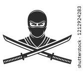 ninja warrior mascot logo vector | Shutterstock .eps vector #1212924283