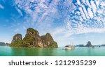 panorama of world natural... | Shutterstock . vector #1212935239