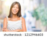 young asian woman over isolated ... | Shutterstock . vector #1212946603