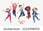 happy kids jumping over white... | Shutterstock .eps vector #1212948553