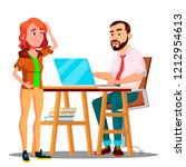 confused student takes an exam... | Shutterstock .eps vector #1212954613