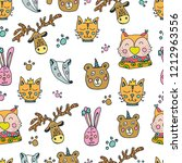 cartoon cute animal faces. hand ... | Shutterstock . vector #1212963556
