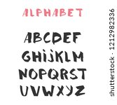 hand drawn alphabet  latin... | Shutterstock .eps vector #1212982336