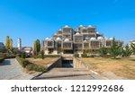 pristina  kosovo   19 october ... | Shutterstock . vector #1212992686