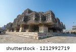 pristina  kosovo   19 october ... | Shutterstock . vector #1212992719