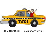 an image of a two friends taxi... | Shutterstock .eps vector #1213074943