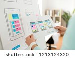 technology  user interface... | Shutterstock . vector #1213124320