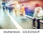 anonymous blurred people... | Shutterstock . vector #1213131619