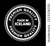 made in iceland emblem  label ...   Shutterstock .eps vector #1213136233