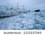winter frosty landscape of... | Shutterstock . vector #1213137343