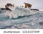 winter frosty landscape of... | Shutterstock . vector #1213137349
