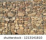 stone gabion wall. gabions are... | Shutterstock . vector #1213141810