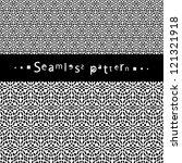 seamless pattern. abstract... | Shutterstock .eps vector #121321918