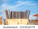 steel bar to build a bridge   Shutterstock . vector #1213226779
