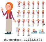a set of women wearing hijab... | Shutterstock .eps vector #1213321573