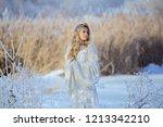 outdoor portrait of young... | Shutterstock . vector #1213342210