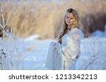 outdoor portrait of young... | Shutterstock . vector #1213342213